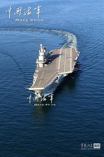 资料图:辽宁舰在航行中。
