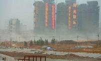 郑州工地扬尘