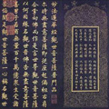 慈悲即观音 恭逢观世音菩萨诞辰纪念日 - 明藏菩萨 - 上塔山房de博客