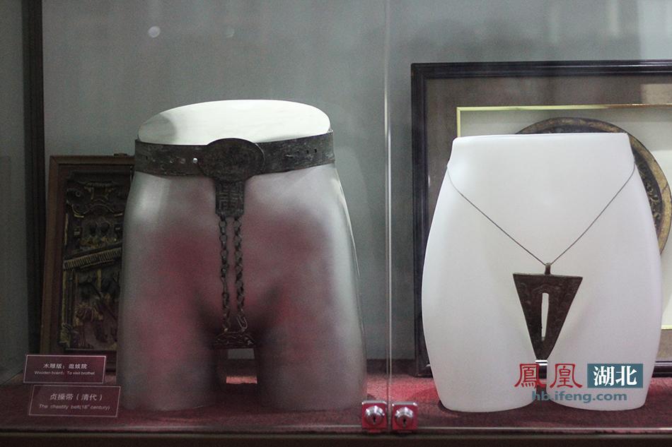 性器具大全_凤凰湖北探访武汉达临性学博物馆:古代性器具一应俱全
