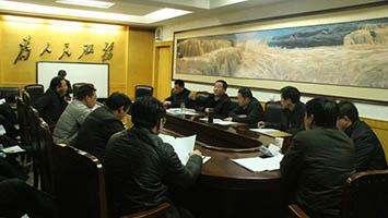 宜川县召开黄河壶口文化景区合作开发第一次会议
