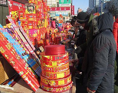 北京花炮开卖西城不设网点 市民为环保主动少放