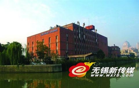 无锡中国民族工商业博物馆