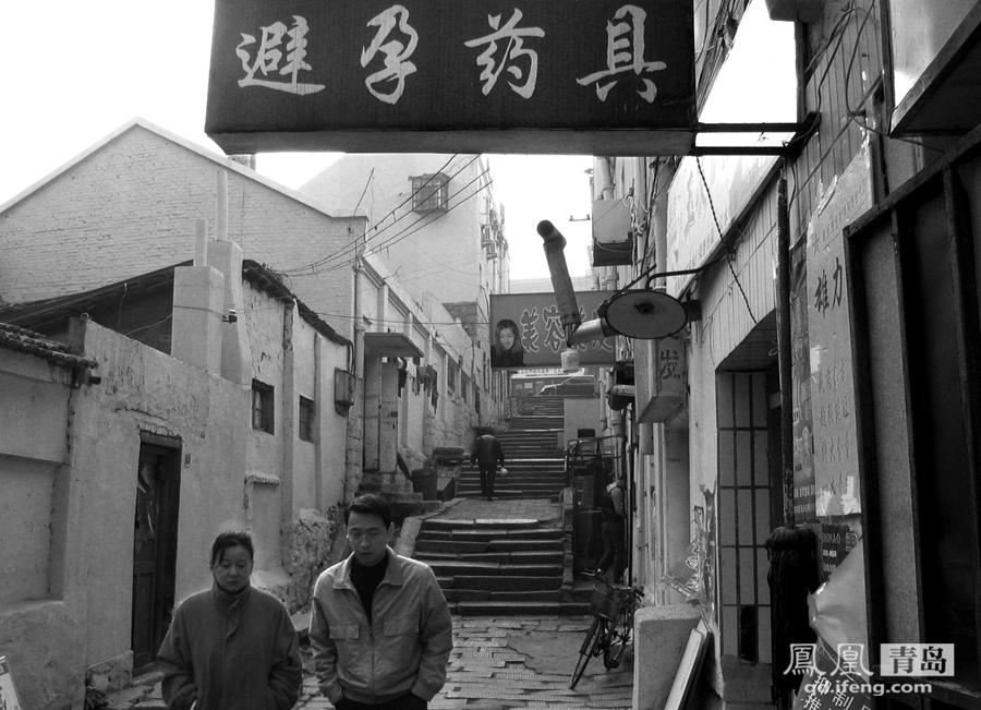 青岛老城消失的风景之大窑沟(组图)