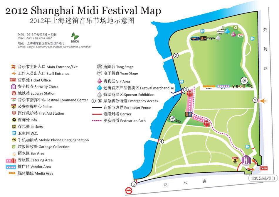 2012上海迷笛音乐节场地示意图