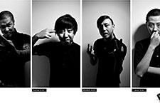 R.W.F(瑞王坟)乐队