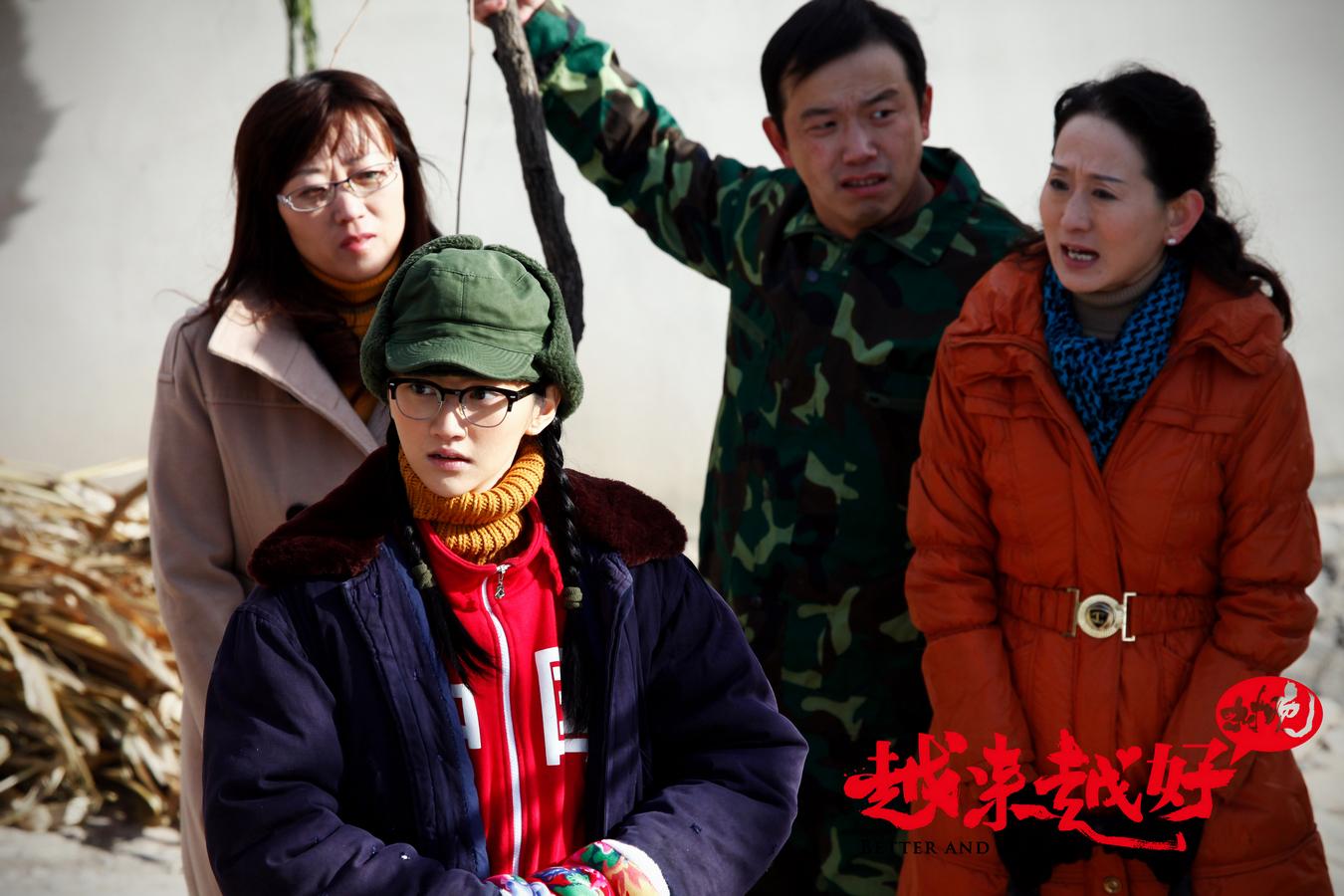 景甜/由张一白和谢东燊联合执导的群星贺岁电影《越来越好之村晚》将...