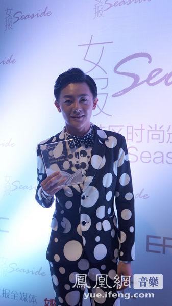 张皓然倾情主持特区时尚颁奖礼 获2014榜样人物奖