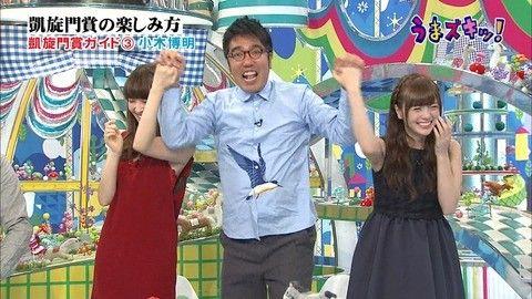 AKB48遭左右齐手 小岛阳菜被男星强抱