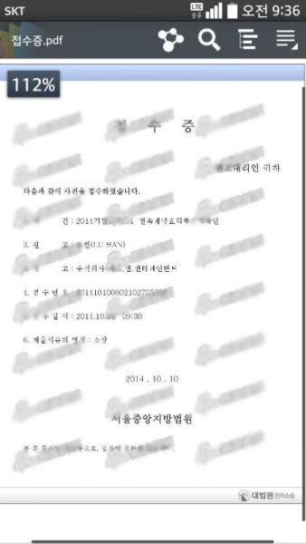 鹿晗宣布与SM解约 EXO失中国人气王