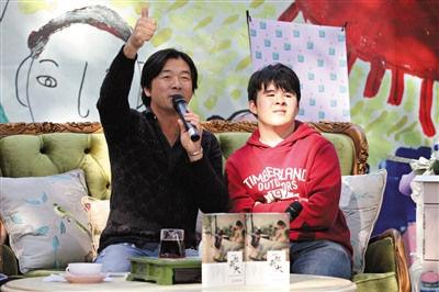 摇滚音乐人秦勇为照料爱子退出舞台 曝10年经历