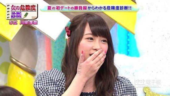 AKB48成员被砍后亮相 10公分蜈蚣疤骇人