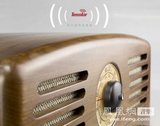音乐硬件众筹又一潮:猫王,关不掉的收音机
