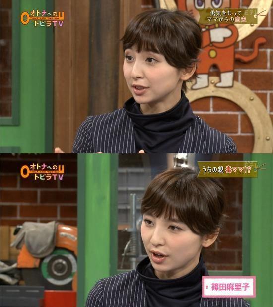 前AKB篠田麻里子极速衰老 上节目样貌惊人