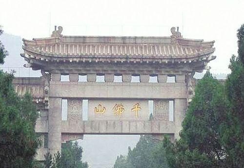 济南大千佛山风景区启动试运营 有望申请国家级景区