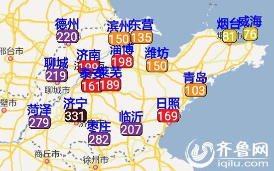 山东省气象台发布霾黄色预警信号 济宁严重污染
