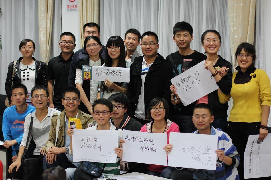 凤凰新闻客户端走进对外经贸大学 中国学网