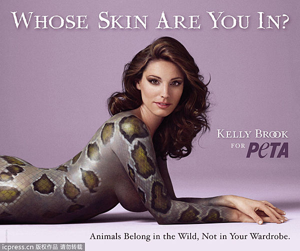 明星为事业献身 广告中的清凉人体美 时尚频道