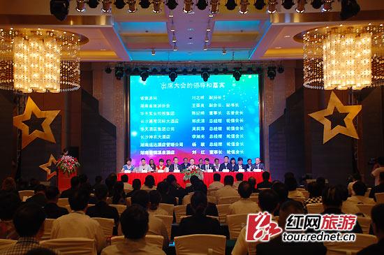 湖南省旅游饭店协会评出优秀职业经理人