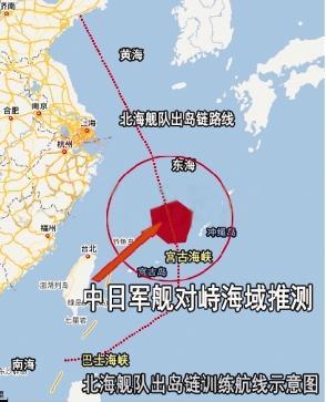 日方将要求中国就火控雷达瞄准日舰作详细说明
