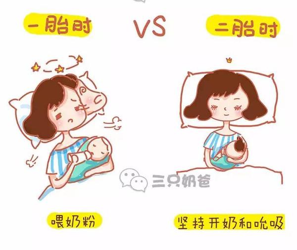 【漫画】一个二胎母乳的妈咪v漫画合集.看哭了岬之路漫画图片