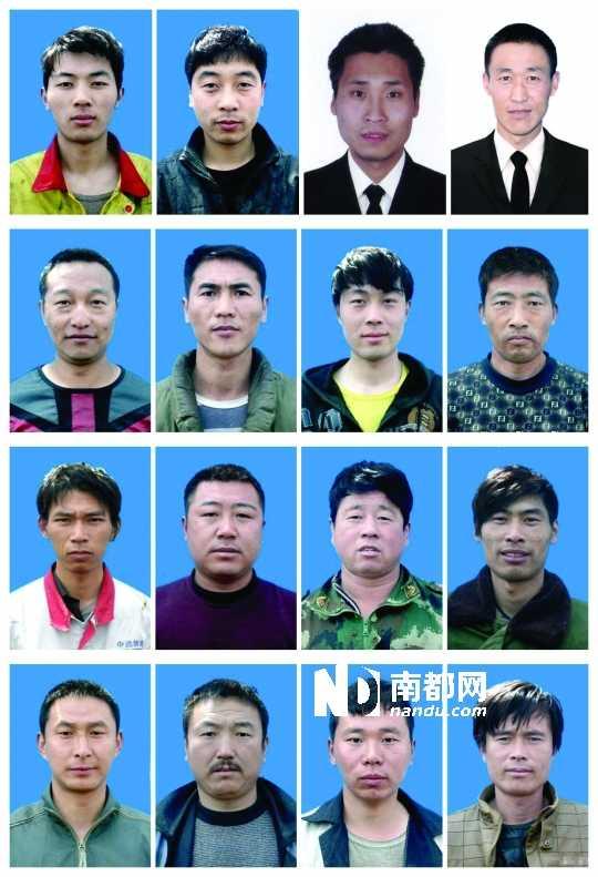 朝鲜释放被扣押中国渔船及船员