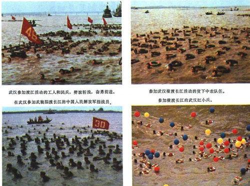 毛泽东长江游泳视频