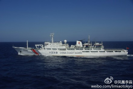 日媒:4艘中国海警船首次驶入钓鱼岛海域