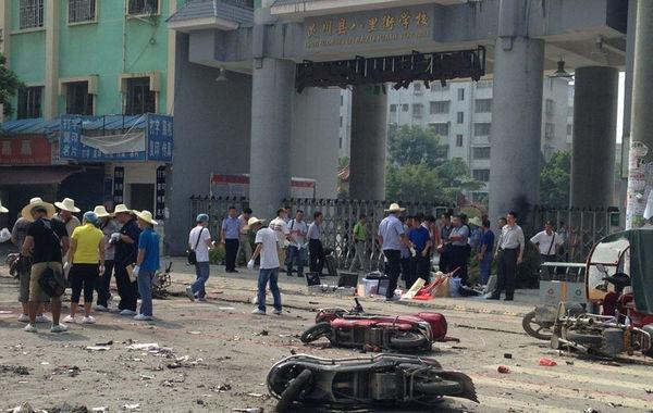 八里街爆炸案_济南爆炸案刘玲照片_贵州凯里爆炸案