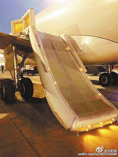 西部航空一航班滑梯被旅客打开 重装需10万元以上
