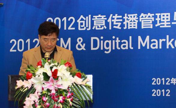 北京大学副校长刘伟