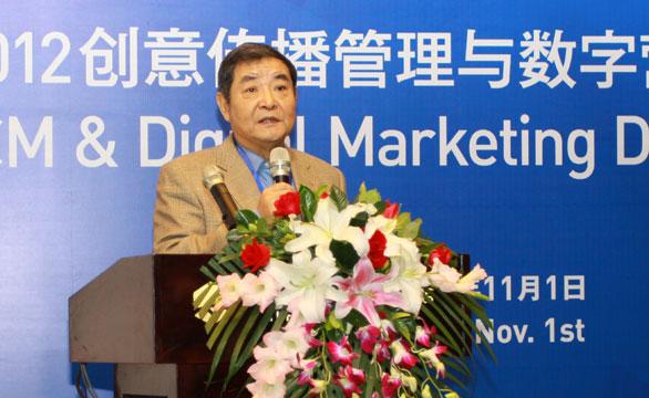 中国广告协会会长-李东生