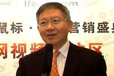 邓广梼:互动通控股集团总裁