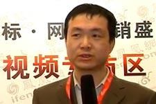 谷澄宇:地幔研究院副院长