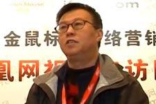 韩怡冰:中华广告网总裁