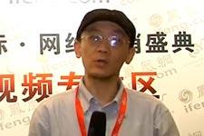 马旗戟:互帮国际执行副总裁