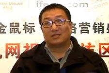 马雪松:《广告人》杂志 北京办主任