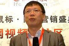 喻晓马:尔码(广州)互动营销董事长