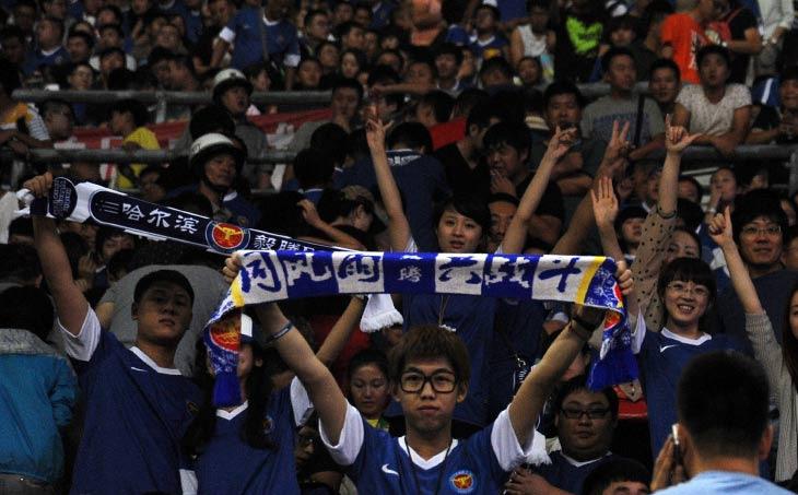 8月10日 哈尔滨毅腾对阵天津泰达 球迷精彩瞬间