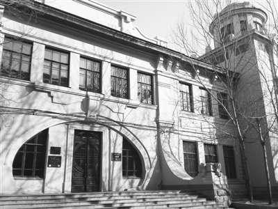 """新闻 > 正文   这是哈工大的百年""""老土木楼"""",于2014年5月18日开馆"""