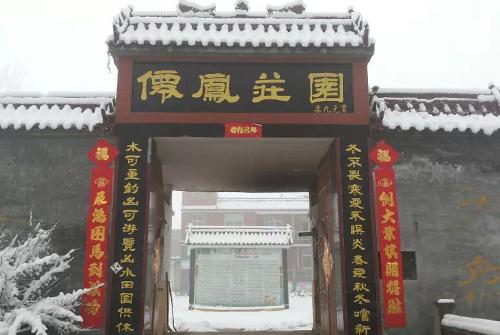 """灵寿凤凰山甘薯生态园:""""凤凰赐仙丹---山药""""的传说"""