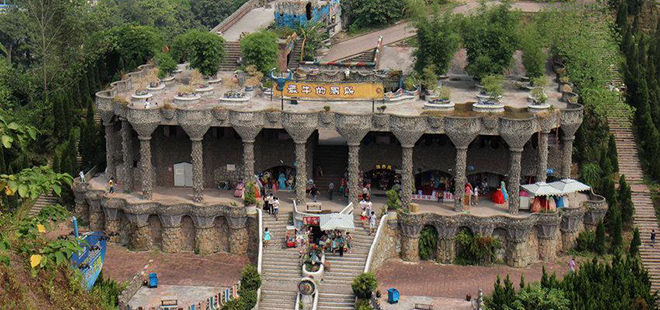 """重庆""""最牛厕所""""造型如中世纪欧洲城堡"""