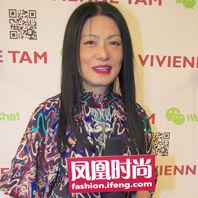 Vivienne Tam设计师