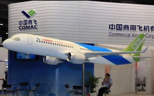 该飞机的前机身大部段是在南昌中航工业洪都集团研制组装,为江西制造