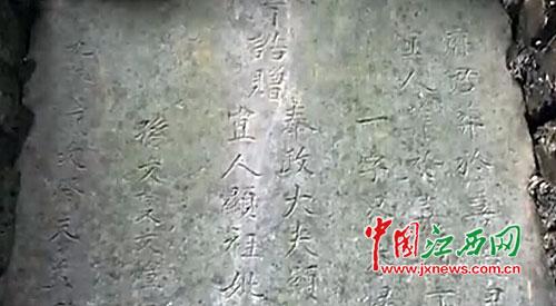 山风景名胜区的万龙山乡茅店村多名知情人士反映,当地一座名为磨高岭