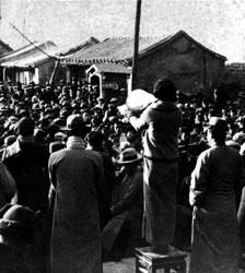 四万万人同一呼:全民团结抗战日本再无机会