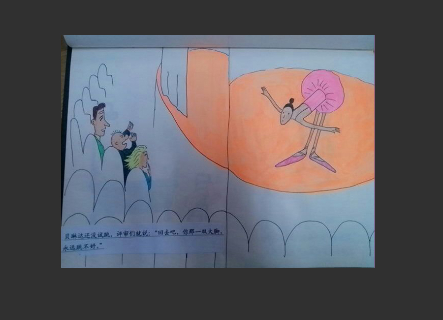 山东有爱妈妈手绘儿童绘本 网友为其亲子教育点赞