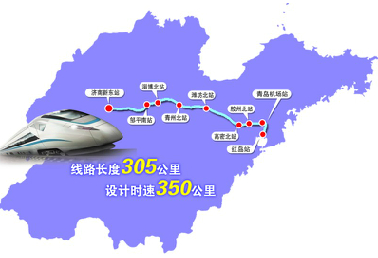 济青高铁初步规划建设9个站点 途经青岛新机场图片