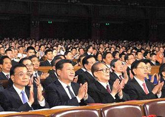 习近平等出席观看国庆音乐会