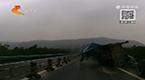 江西货车高速突然断轴司机下车追轮胎